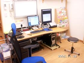 第一診察室電子カルテと画像モニター