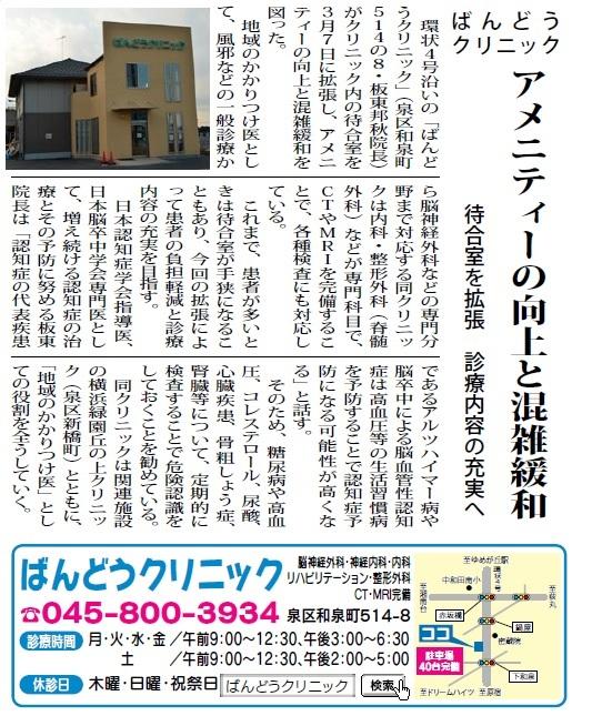 アメニティーの向上3.jpg